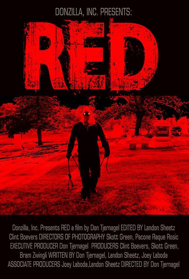 Красный (2020) смотреть онлайн