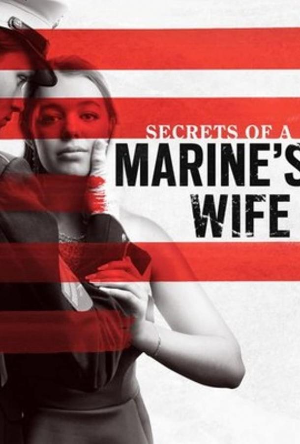 Тайны жены морского пехотинца (2021) смотреть бесплатно онлайн