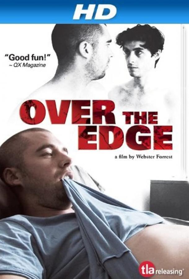 Через край (2011) смотреть онлайн