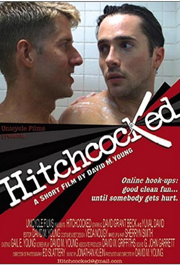 Хичкокнутые (2006) смотреть онлайн