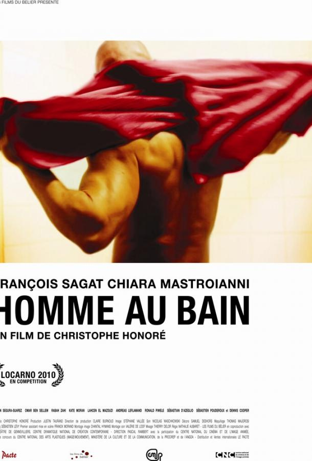 Мужчина в ванне / Homme au bain (2010)