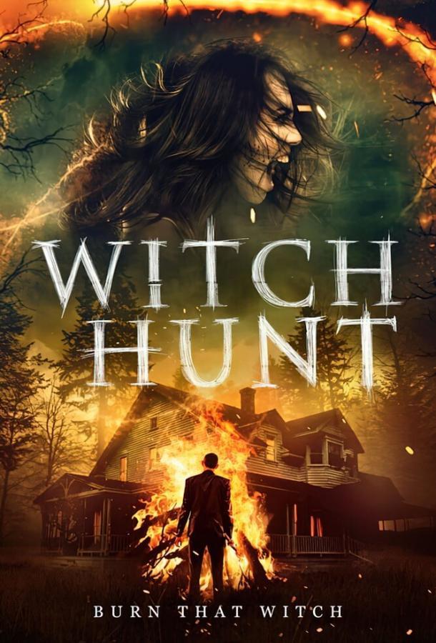 Охота на ведьм (2020) смотреть бесплатно онлайн
