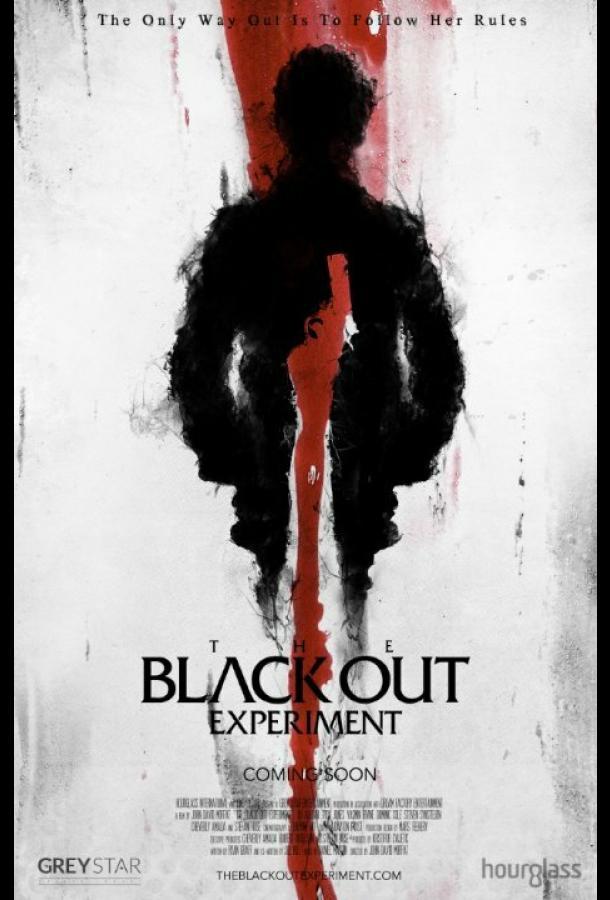 """Эксперимент """"Тьма"""" (2014) смотреть онлайн в хорошем качестве"""