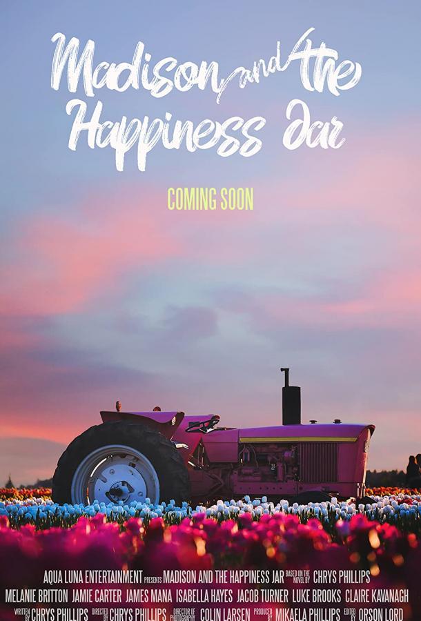 Мэдисон и банка счастья (2021) смотреть онлайн в хорошем качестве