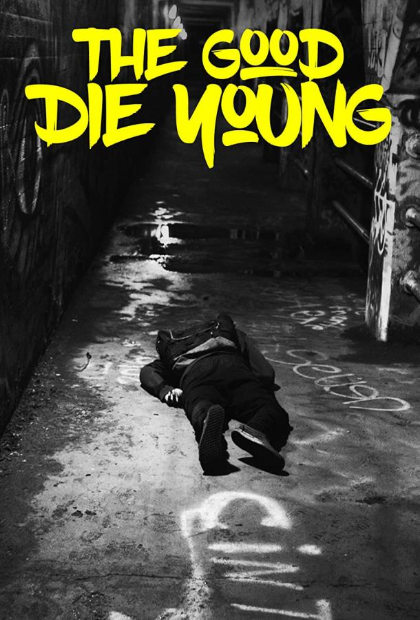 Герои умирают молодыми (2018) смотреть бесплатно онлайн