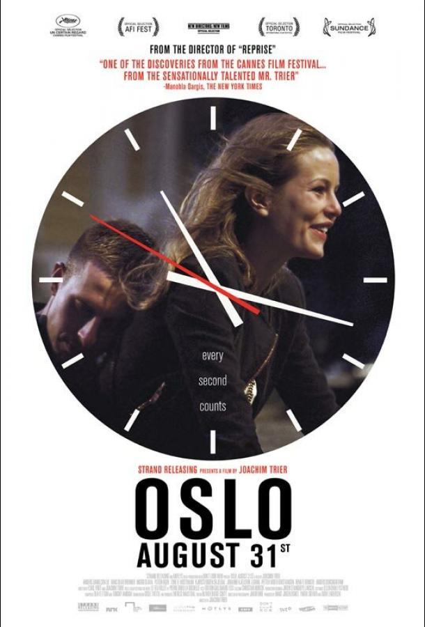 Осло, 31-го августа фильм (2011)