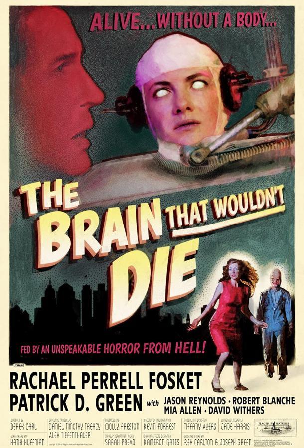 Мозг, который не умер (2020) смотреть бесплатно онлайн