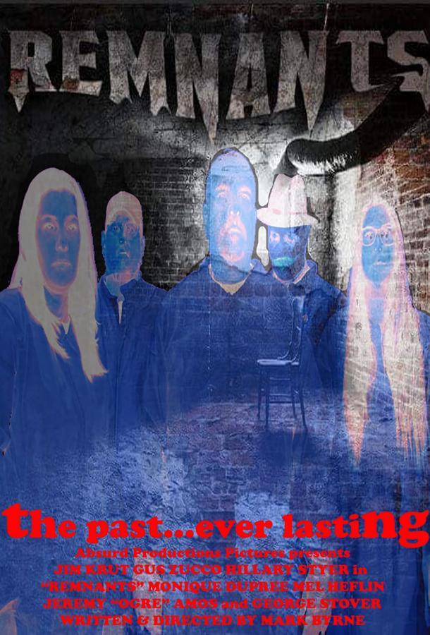 Призраки (2020) смотреть онлайн в хорошем качестве
