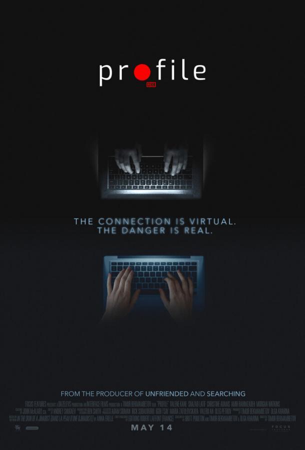 Профиль (2018) смотреть бесплатно онлайн