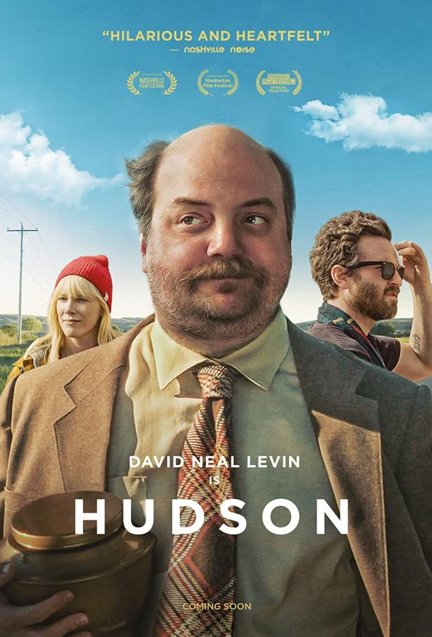Хадсон (2019) смотреть онлайн в хорошем качестве