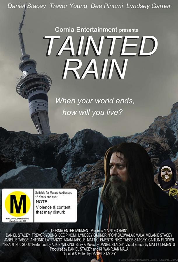 Грязный дождь (2020) смотреть онлайн