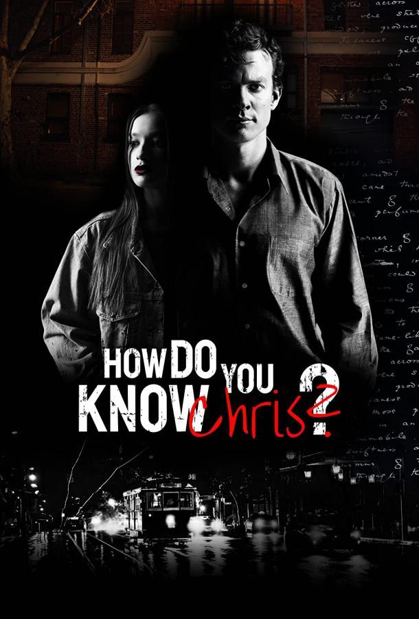 Откуда ты знаешь Криса? (2020) смотреть онлайн в хорошем качестве
