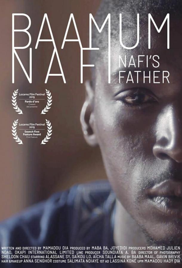 Отец Нафи фильм (2019)