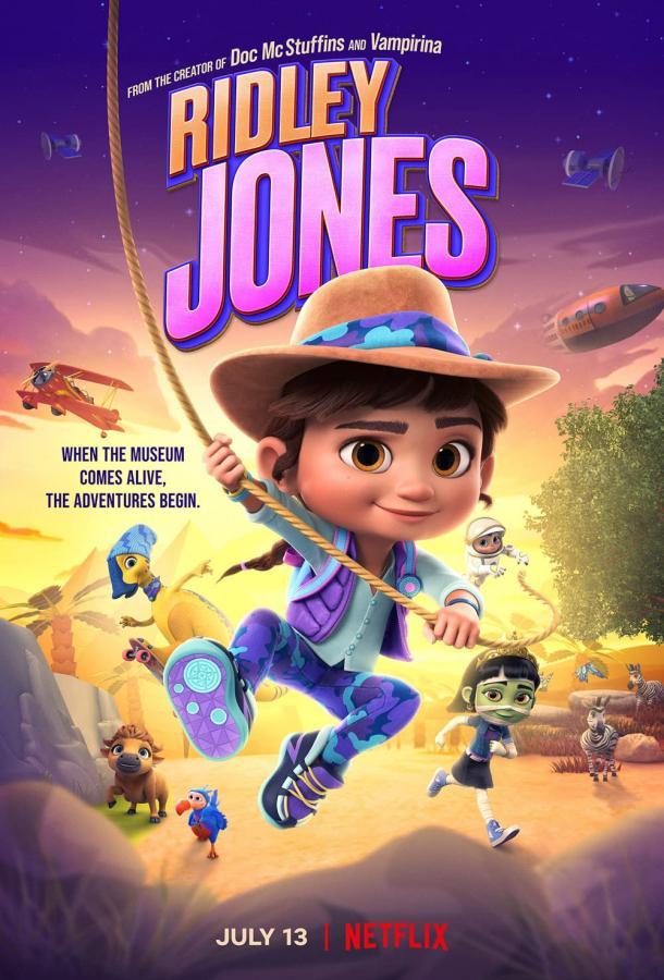 Ридли Джонс мультсериал (2021)