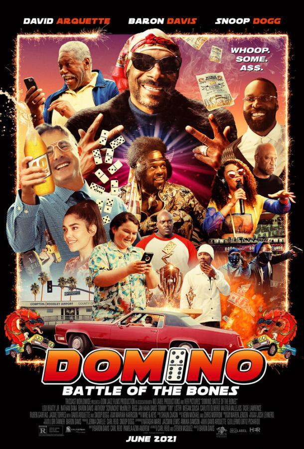 Домино: Битва на костях фильм (2021)