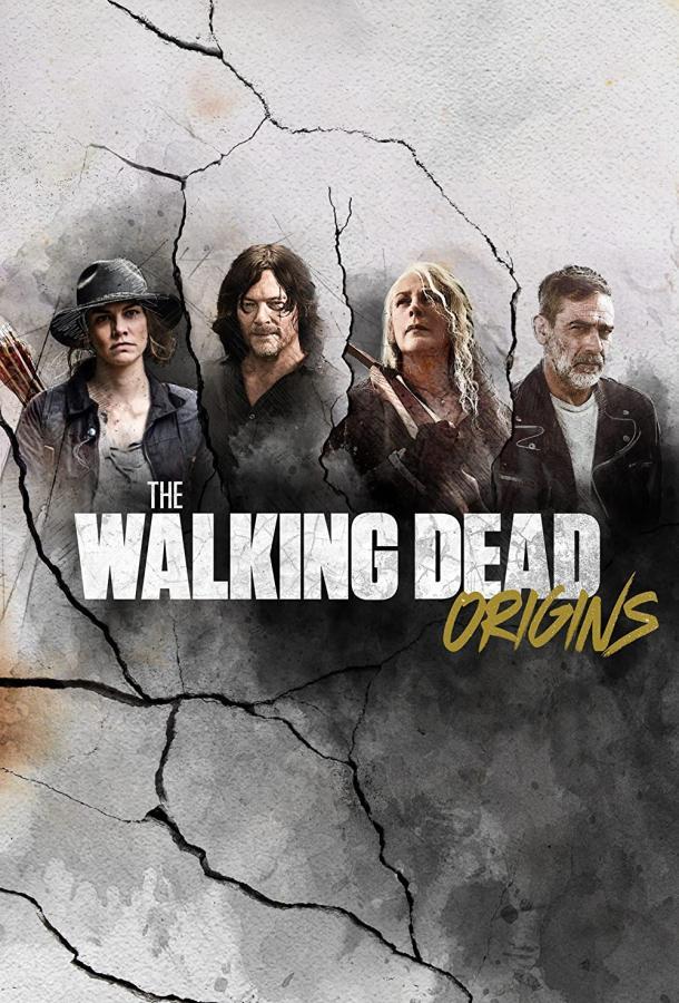Сериал Ходячие мертвецы: Начало (2021) смотреть онлайн 1 сезон
