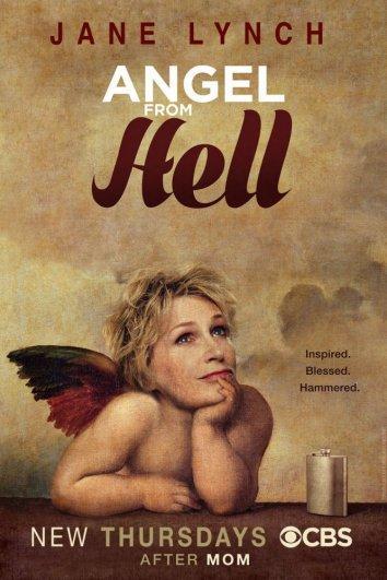Ангел из ада / Angel from Hell (2016)