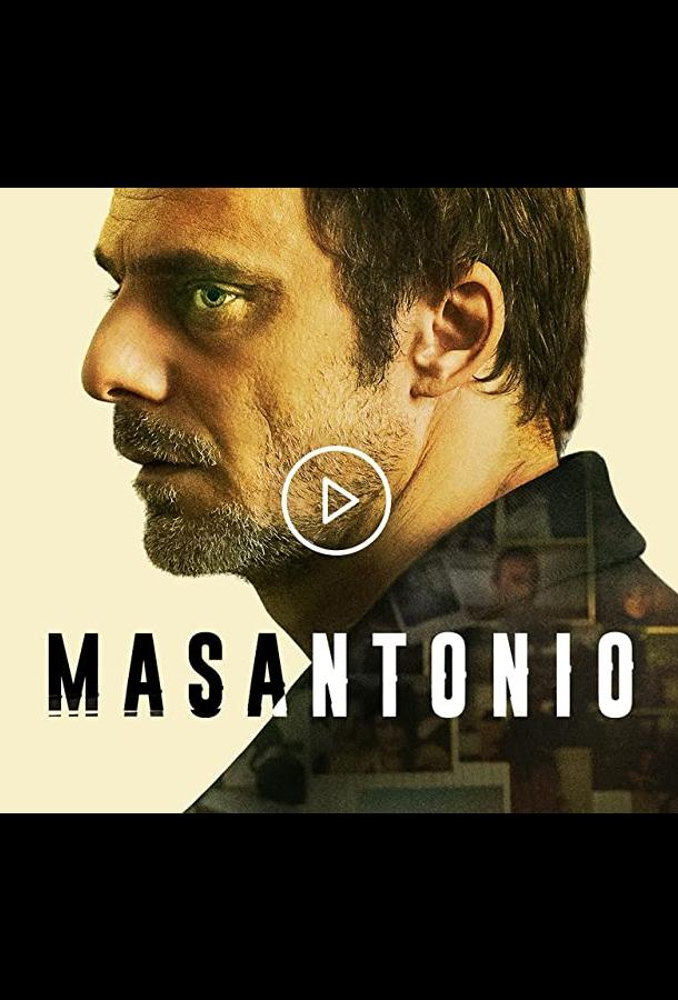 Мазантонио сериал (2020)