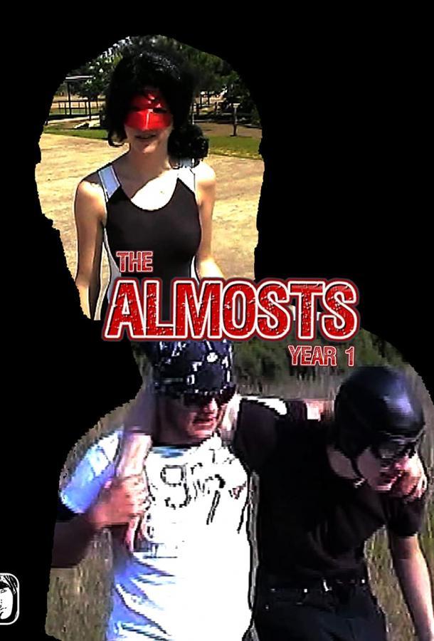 Почти люди: Год первый / The Almosts: Year 1 (2020)