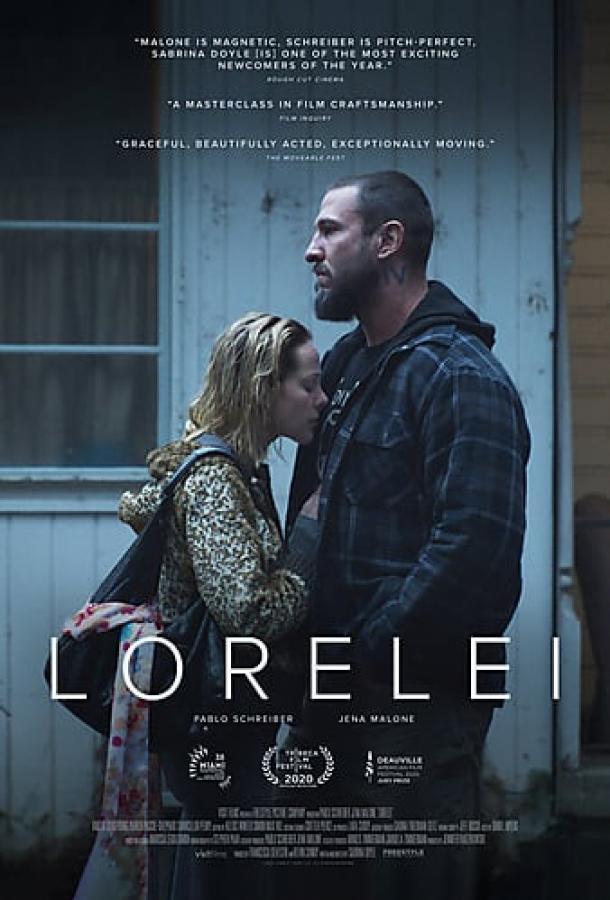 Лорелея фильм (2020)