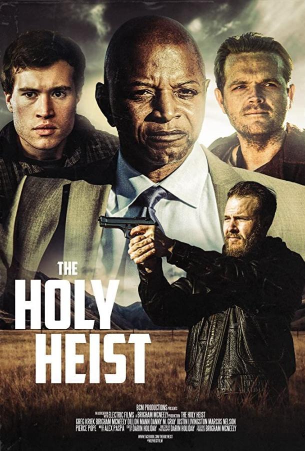 Святые воры / The Holy Heist (2020)