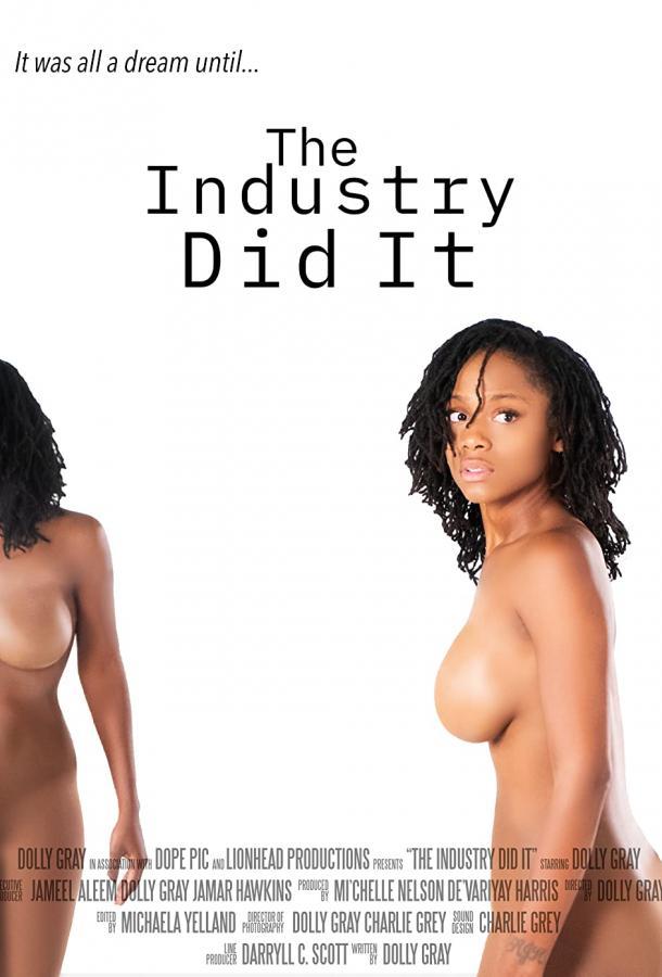 Это всё индустрия / The Industry Did It (2020)