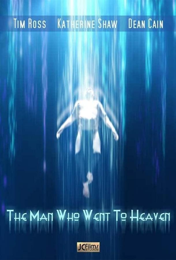 Человек, который попал на Небеса фильм (2021)