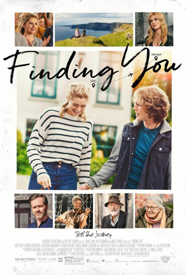 В поисках тебя / Finding You (2021)