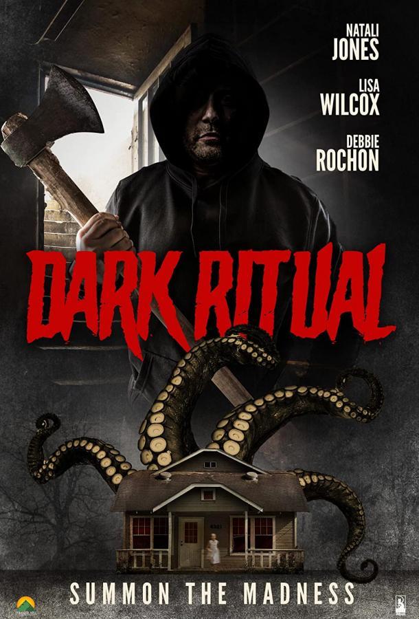 Тёмный ритуал / Dark Ritual (2021) смотреть онлайн