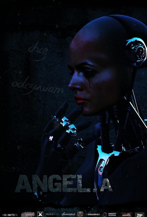 Ангел.А / Angel.A (2020)