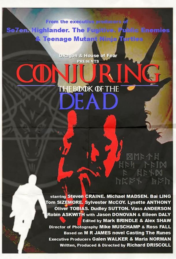 Заклятие: Книга мертвых / Conjuring: The Book of the Dead (2020)