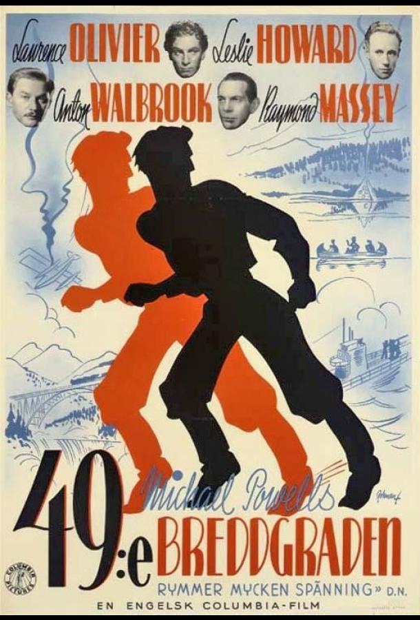 49-я параллель фильм (1941)