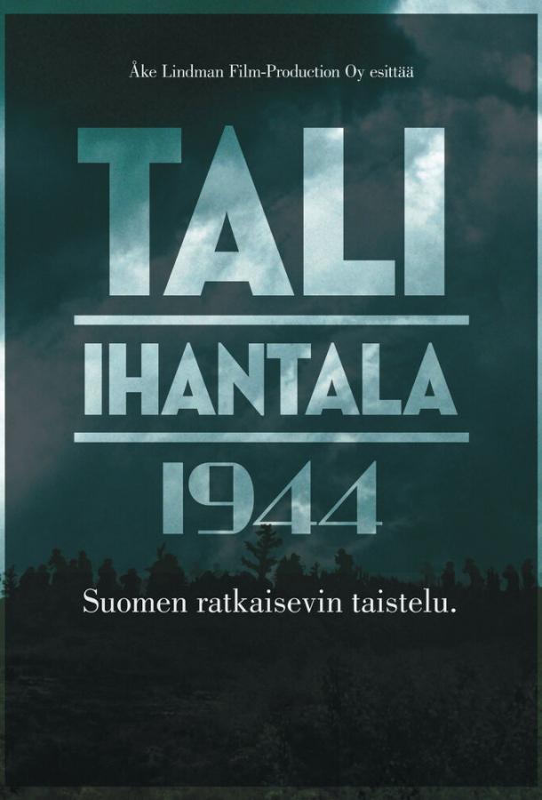 Тали — Ихантала 1944 / Tali-Ihantala 1944 (2007) смотреть онлайн