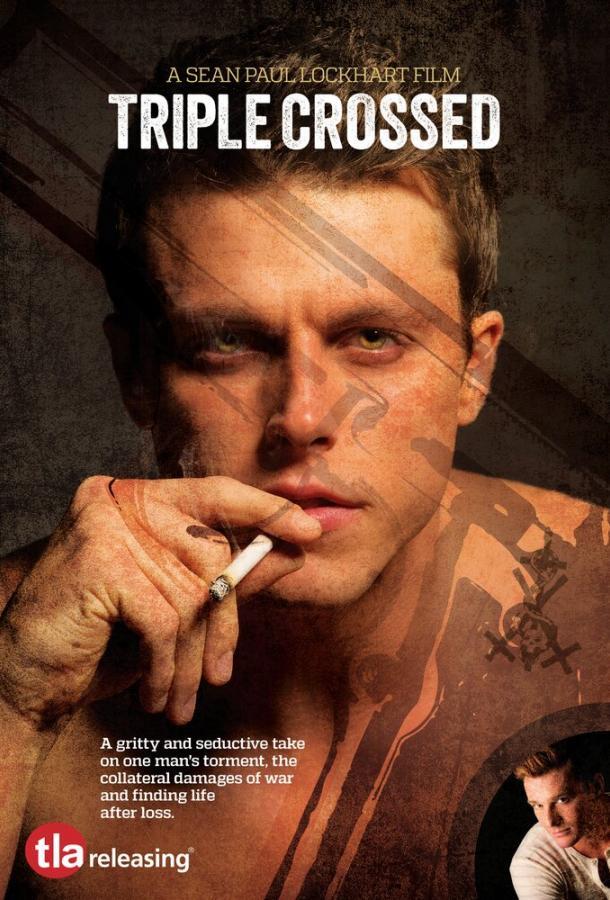 Тройной крест фильм (2013)