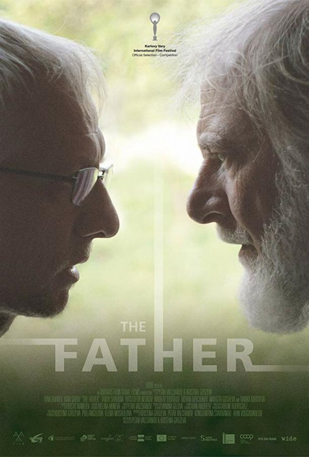 Отец фильм (2019)