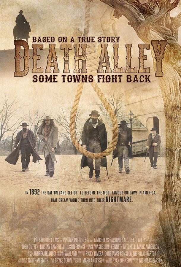 Переулок смерти / Death Alley (2021)