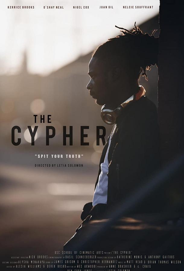 Сайфер / The Cypher (2020)