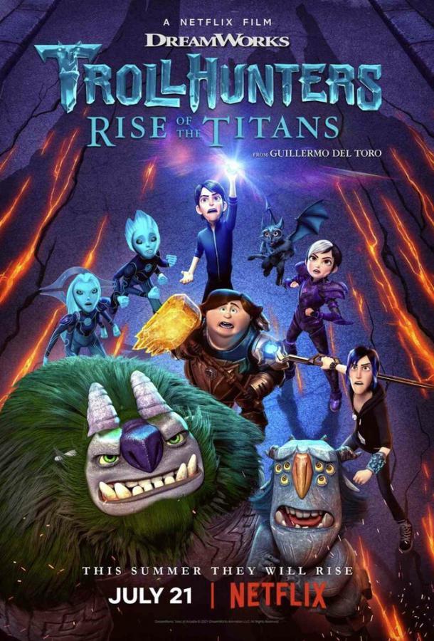 Охотники на троллей: Восстание титанов мультфильм (2021)