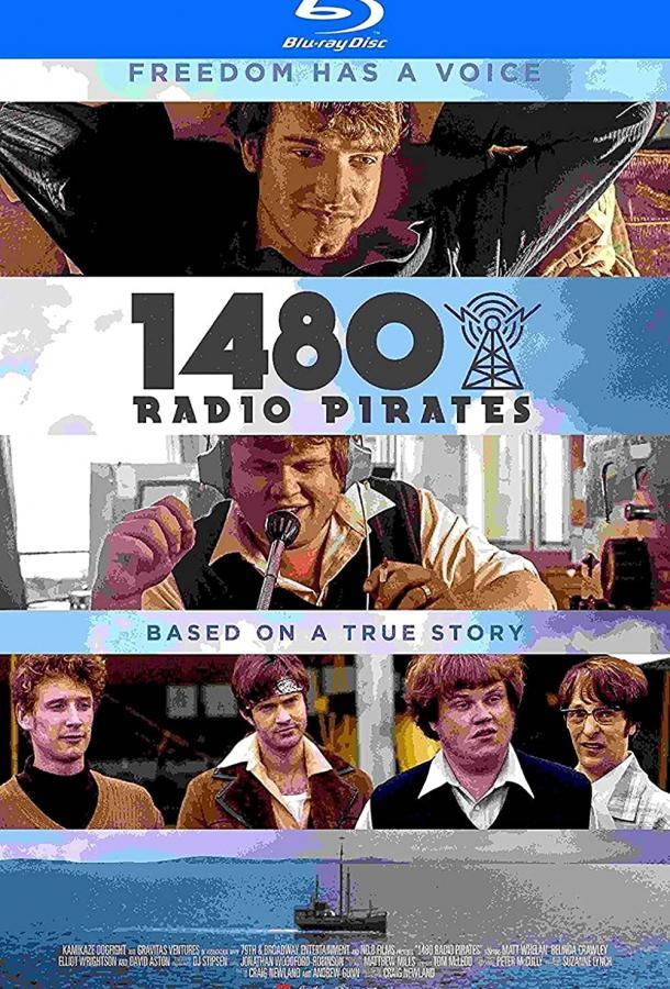 Пиратское радио фильм (2021)