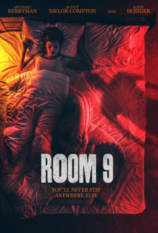 Комната №9 / Room 9 (2021)