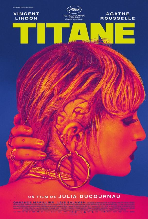 Титан фильм (2021)