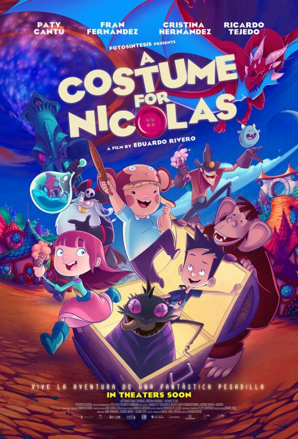 Маски для Николаса мультфильм (2020)