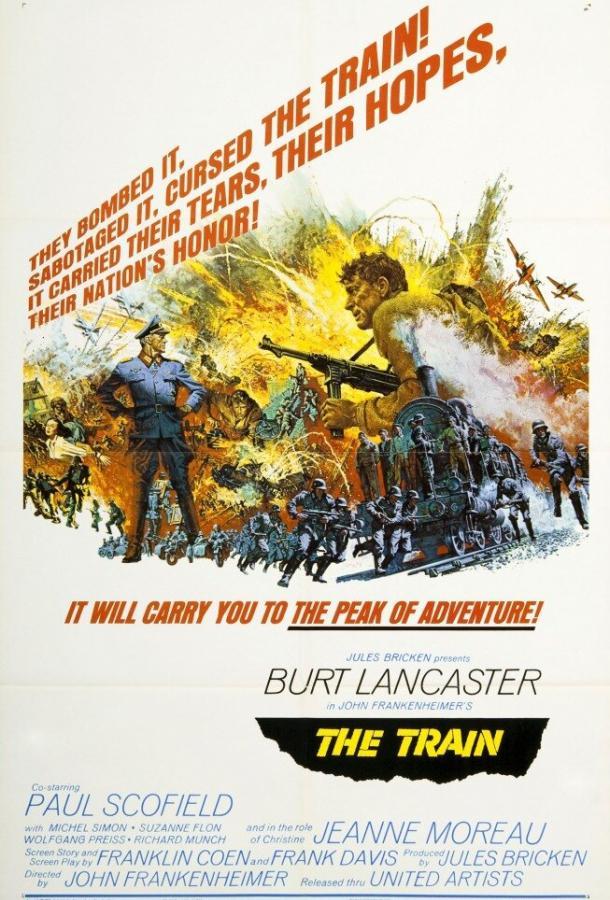 Поезд (1964) смотреть онлайн