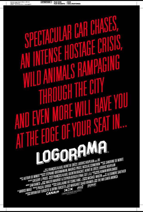 Логорама фильм (2009)