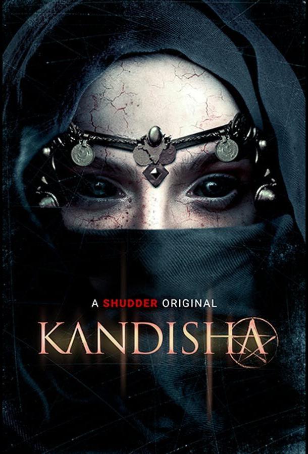 Кандиша (2020) смотреть онлайн