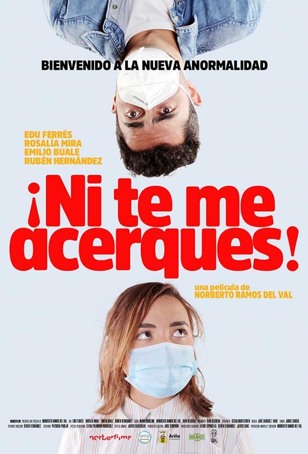 Держись от меня подальше / ¡Ni te me acerques! (2020)