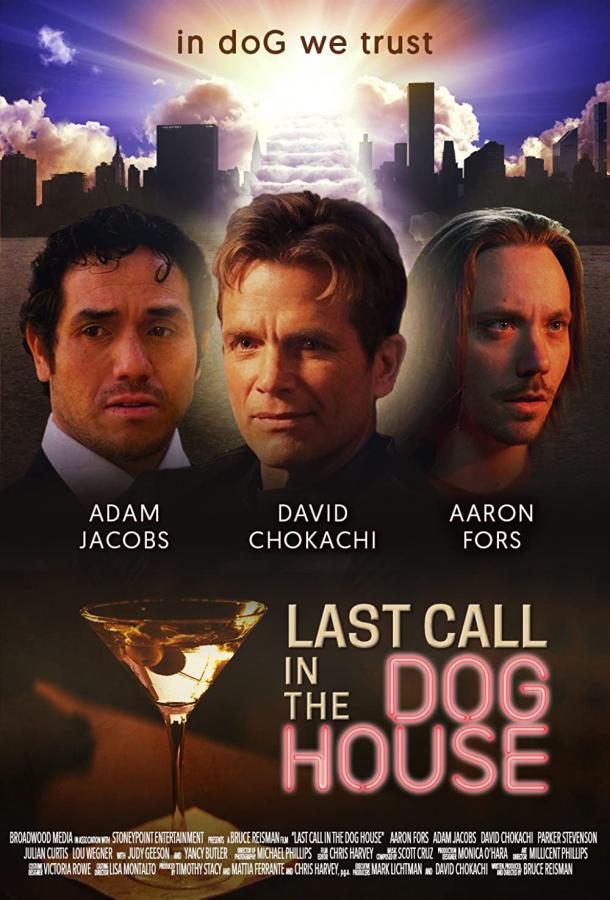 """Последний тост в """"Конуре"""" / Last Call in the Dog House (2021)"""