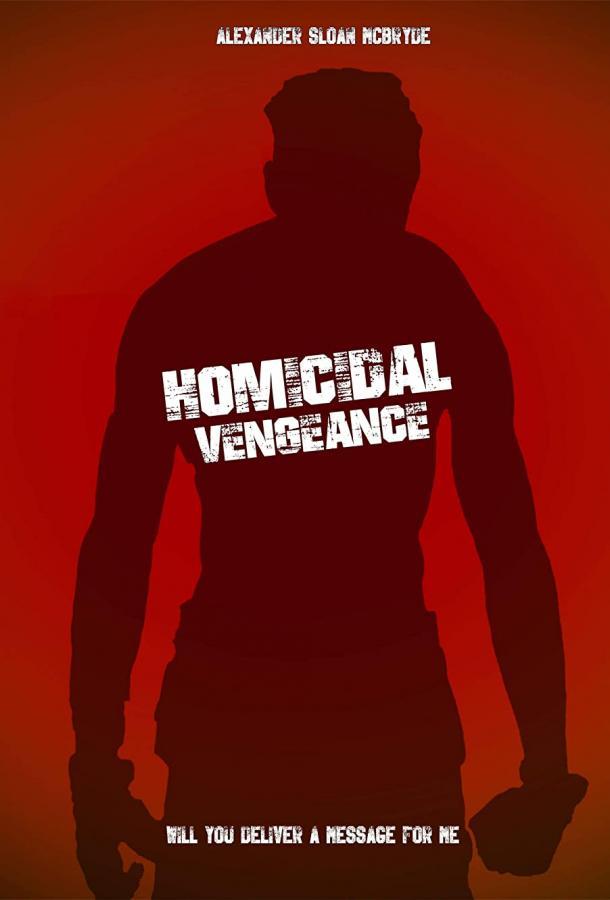 Убийственная месть / Homicidal Vengeance (2020)