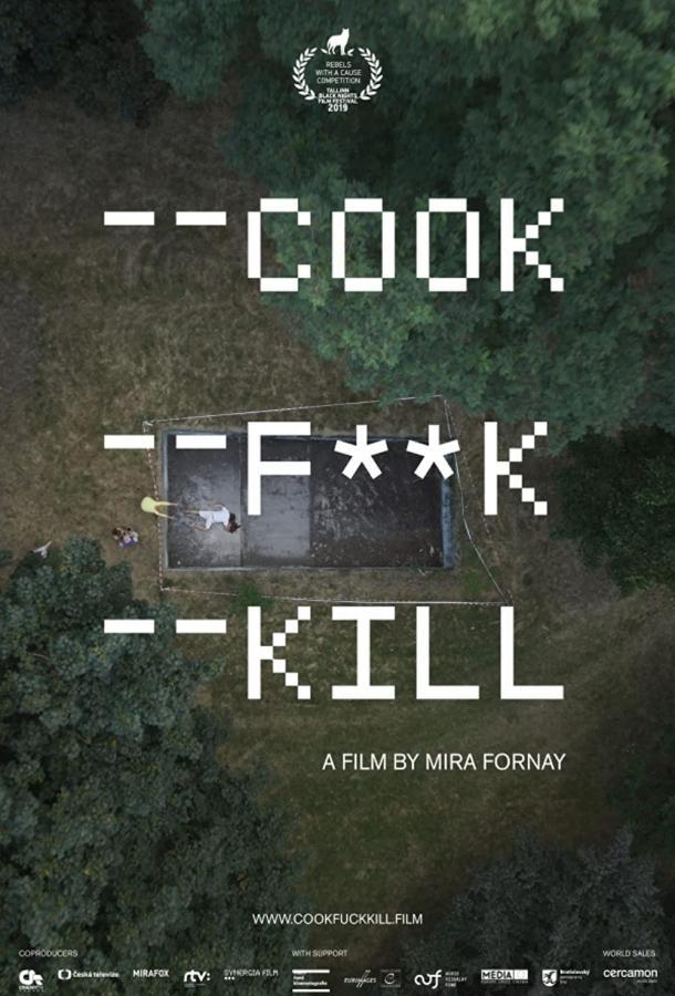 Приготовить, переспать, убить / Cook F**k Kill (2019) смотреть онлайн