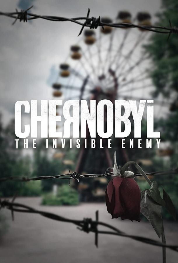 Чернобыль: Невидимый враг / Chernobyl: The invisible enemy (2020) смотреть онлайн